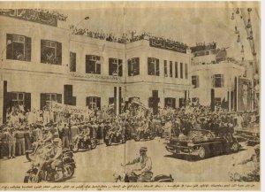 دمنهور يوم الأربعاء 15 يونيو 1966.. ومديرية الأمن القديمة كانت قد إنشئت سنة 1882 وظلت في مكانها حتي بدايات السبعينيات من القرن الماضي ونقلت بعدها إلي شا