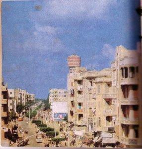 شارع الجمهورية سنة 1969