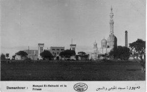 مسجد الحبشي وسجن دمنهور ومدخنة محلج أحمد بك الوكيل